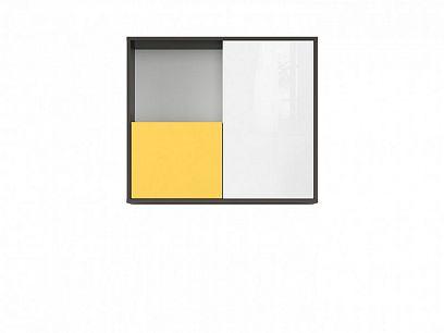 Graphic II Závěsná skříňka SFW2D/86/75/C šedý wolfram/žlutá/bílý vysoký lesk