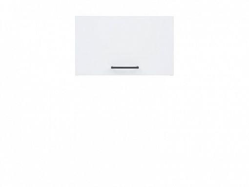 Junona Line Skříňka GO/50/30, Bílá/Bílý lesk