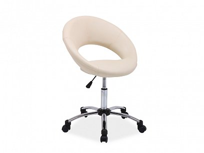 Kancelářská židle Q-128 béžová