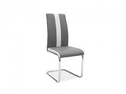 H-200 Jídelní židle, šedá/bílá