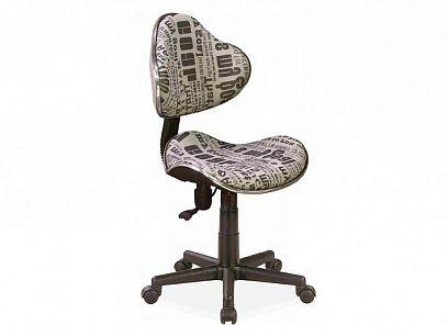 Q-G2 kancelářská židle, text, hnědá/krémová