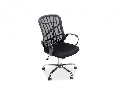 DEXTER kancelářská židle, černá
