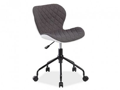 RINO Kancelářská židle, Ekokůže, šedá