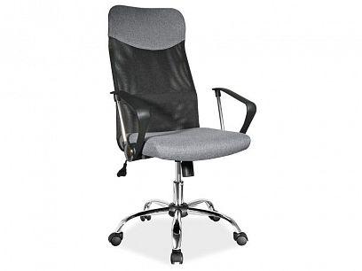 Q-025 Kancelářské křeslo, černá/šedá