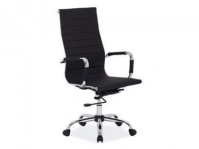 Q-040 kancelářská židle, černá