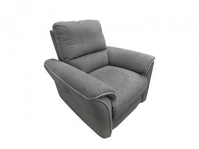 MACAU relaxační křeslo elektrické, tmavě šedá