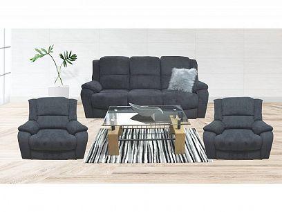 KORFU NEW Relaxační sedací souprava 3+1+1, tmavě šedá