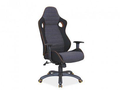 Q-229 kancelářské křeslo, černá/šedá