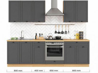 Kuchyň Semi Line 260, verze 3, grafit/dub reveal