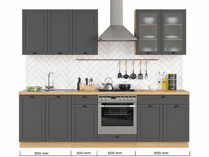 Kuchyň Semi Line 260, verze 1, grafit/dub reveal